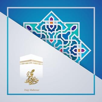 Saudação islâmica hajj com caligrafia árabe kaaba e padrão geométrico de círculo