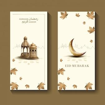 Saudação islâmica ramadan e eid mubarak design de cartão