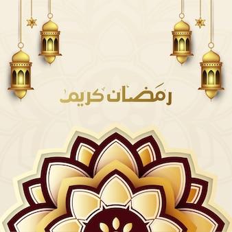 Saudação islâmica ramadan kareem fundo com lanterna