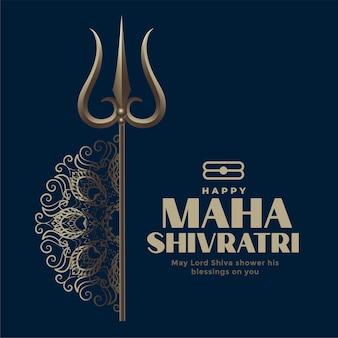 Saudação tradicional do festival de maha shivratri com arma trishul