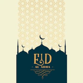 Saudação tradicional islâmica do festival do eid al adha