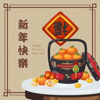 Saudações de ano novo chinês com uma cesta de laranja mandarim