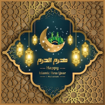 Saudações de ano novo islâmico de muharram de luxo
