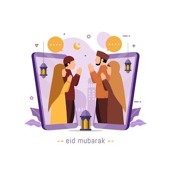 Saudações de eid mubarak e comemoração de videochamada de muçulmanos