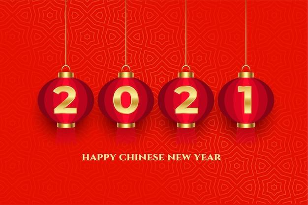 Saudações de feliz ano novo chinês 2021 no vetor de lanternas