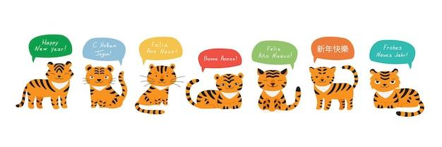 Saudações de feliz ano novo dos tigres em diferentes idiomas
