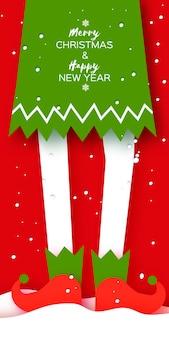 Saudações de feliz natal com elf. fofinho traje de gnomo. árvore de natal. feliz ano novo em estilo papercraft. vermelho. férias de inverno.