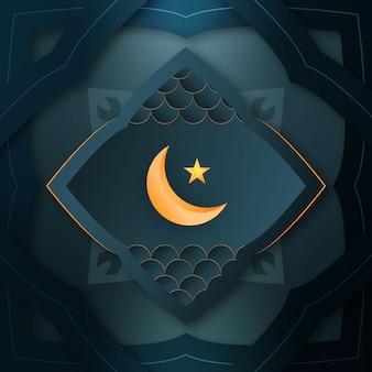 Saudações de ramadan kareem com lua