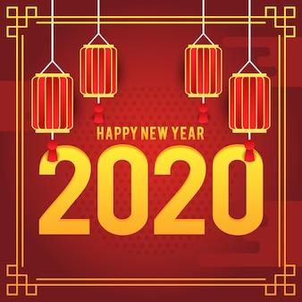 Saudações de vetor do ano novo chinês de 2020