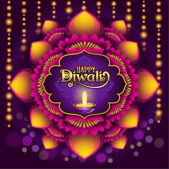 Saudações diwali com lotus ornamental