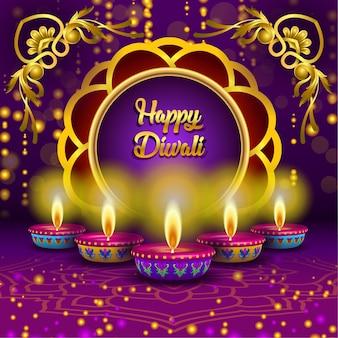 Saudações diwali