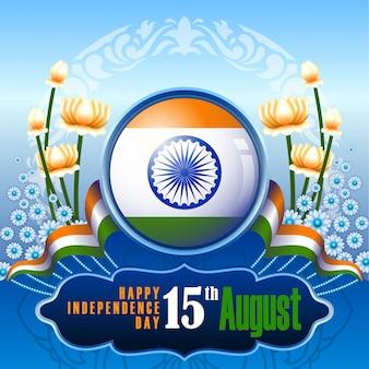 Saudações do dia da independência da índia