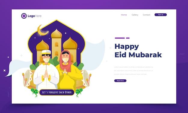 Saudações felizes de eid mubarak com ilustrações de casais muçulmanos