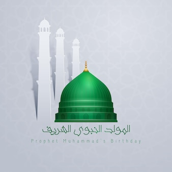 Saudações islâmicas maulid com a cúpula verde da mesquita dos profetas
