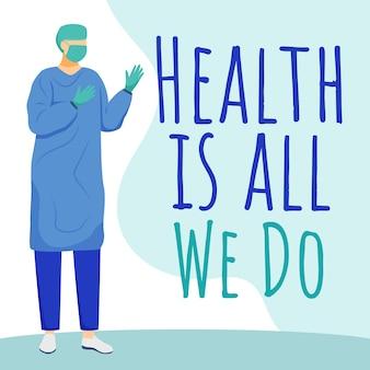 Saúde é tudo o que fazemos nas mídias sociais. medicina e saúde. modelo de banner da web de publicidade. reforço de mídia social, layout de conteúdo. cartaz de promoção, anúncios impressos com ilustrações