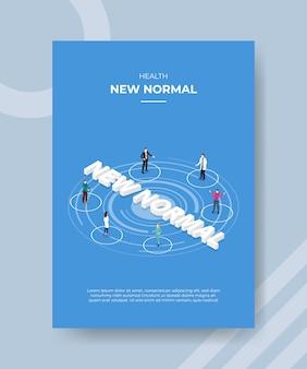 Saúde, novas pessoas normais, em pé na linha do círculo usando máscara, manter distância para o modelo