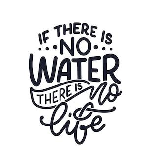 Se não houver água, não haverá vida. slogan desenhado à mão com letras sobre mudança climática e crise hídrica