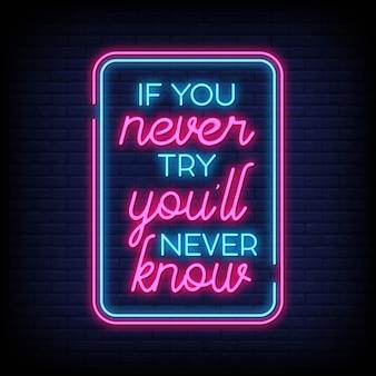Se você nunca tentar, nunca saberá nos sinais de néon. citação moderna inspiração e motivação em estilo neon
