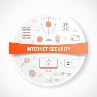 Segurança da internet com conceito com ilustração em forma de círculo ou círculo