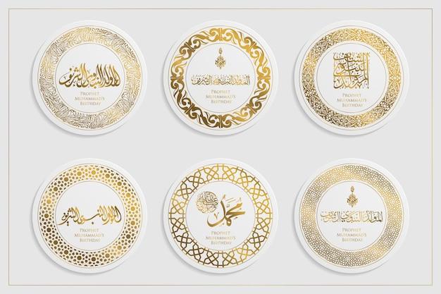 Seis conjuntos de emblemas mawlid alnabi com desenho vetorial de padrão floral e caligrafia árabe dourada brilhante