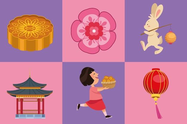 Seis ícones de festivais de meados do outono