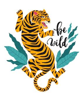 Seja selvagem