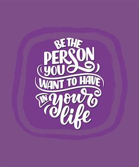 Seja você mesmo o slogan da rotulação. citação engraçada para blog, cartaz e design de impressão. texto de caligrafia moderna sobre autocuidado.