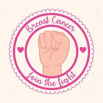 Sele com o punho fechado, símbolo do mês mundial de conscientização do câncer de mama