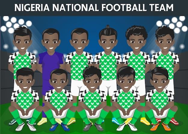 Selecção nacional de futebol da nigéria para o torneio internacional