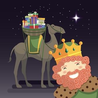 Selfie de três reis com rei caspar, camelo e presentes à noite