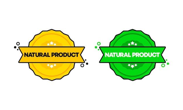 Selo de produto natural. vetor. ícone do emblema de produto natural. logotipo do crachá certificado. modelo de carimbo. etiqueta, etiqueta, ícones. vetor eps 10. isolado no fundo branco.