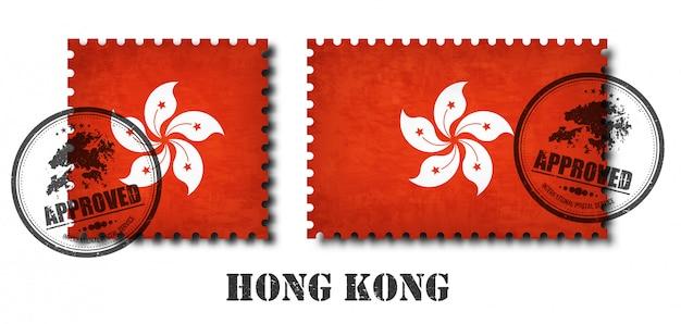 Selo postal do teste padrão da bandeira de hong kong ou de hong kong