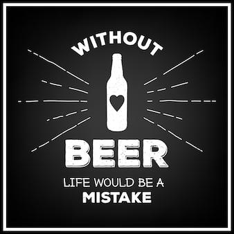 Sem cerveja, a vida seria um erro - cite o fundo tipográfico