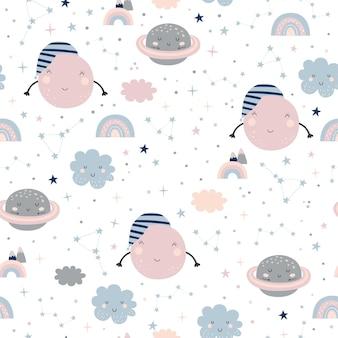 Sem costura padrão infantil com luas, nuvens, arco-íris, planetas e céu estrelado.