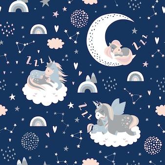 Sem costura padrão infantil com unicórnios adormecidos, nuvens, arco-íris, lua e estrelas.