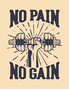 Sem dor, sem citação de motivação de ganho