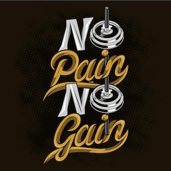 Sem dor, sem ganho, citações de treino de fitness dizendo