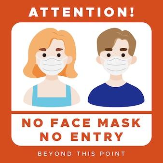 Sem máscara facial sem sinal de entrada