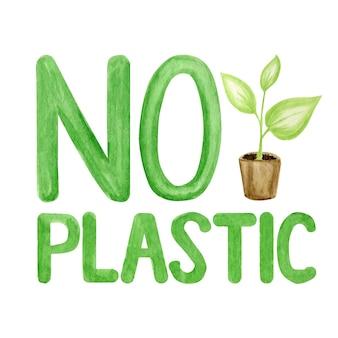 Sem plástico. letras verdes em aquarela com planta