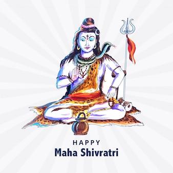 Senhor hindu shiva para o deus indiano maha shivratri cartão