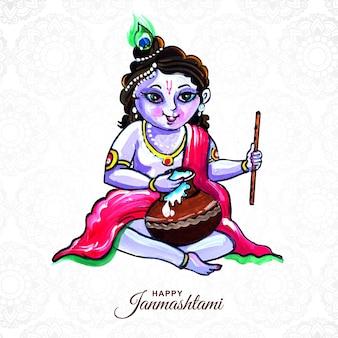 Senhor krishna feliz ganmashtami saudação lindo cartão