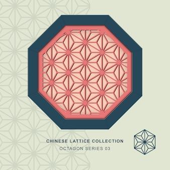 Série de quadro de octógono chinês janela rendilhado de flor estrela.