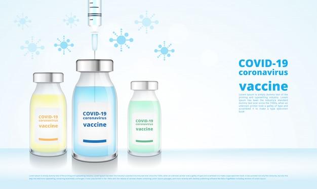 Seringa e frasco de vacina contra vírus corona