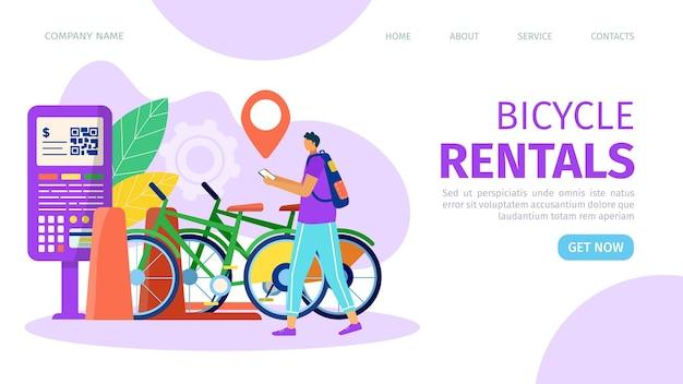 Serviço de aluguel de bicicletas, página da web de estilo de vida de bicicleta de desenho animado