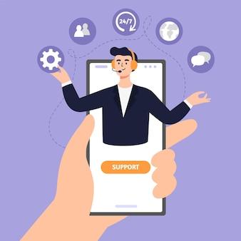 Serviço de apoio ao cliente online em design plano