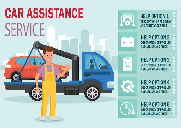 Serviço de assistência ao carro. ilustração em vetor plana.