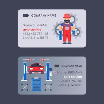 Serviço de carro cartão de visita profissional centro de manutenção mecânico contato informações engenheiro assistência