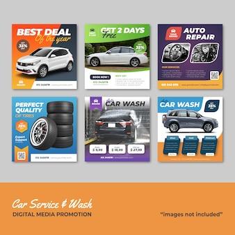 Serviço de carro e lavagem promoção de mídia social