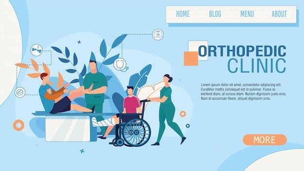 Serviço de clínica ortopédica de publicidade da página de destino