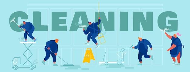 Serviço de conceito de produtos de limpeza profissional. personagens masculinos e femininos em uniforme com equipamento de limpeza, esfregar, aspirar, esfregar chão cartaz banner flyer folheto. flat cartoon
